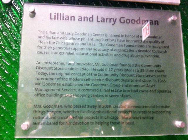 Gratitude plaque at the entrance of the Lillian and Larry Goodman Center at Roosevelt University.